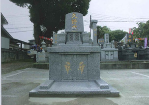 久野家のお墓