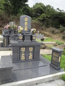 岩家のお墓