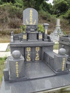 竹本家のお墓