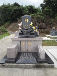 谷家のお墓